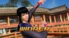 Virtua Fighter 5, win_cos_c.jpg