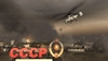 World in Conflict: Soviet Assault, wicsa_x360_03_heli_over_cccpsign.jpg